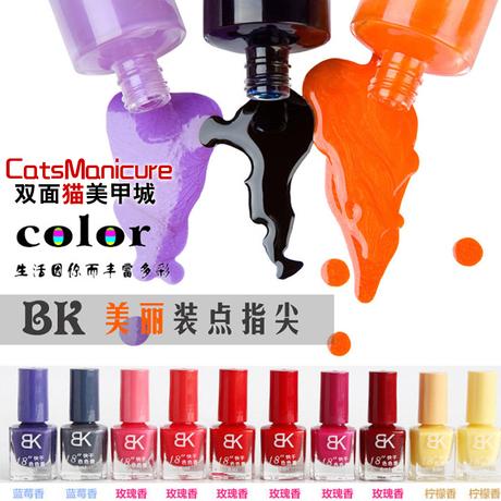 free shipping 10pcs/lot Bk nail polish oil set nail art supplies candy color quick dry nail polish oil(China (Mainland))