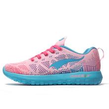 ONEMIX мужские кроссовки Air для женщин спортивная обувь для улицы Trail кроссовки легкие Snerkers Zapatos De Hombre Max 12,5(China)