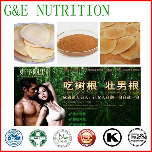 panax ginseng extract powder for tongkat ali ginseng coffee or panax ginseng extract oral liquid 100g/bag free shipping