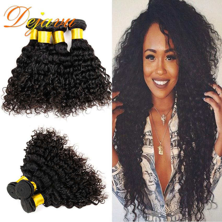 Bele Virgin Hair Malaysian Deep Wave 4 Bundles Human Hair Weave Malaysian Deep Curly Virgin Hair  Wet And Wavy Malaysian Hair