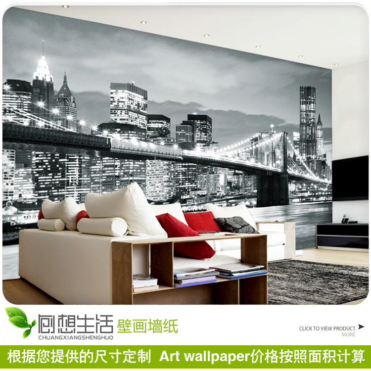 Black and white new york city street 3d mural wallpaper for Black and white new york mural wallpaper
