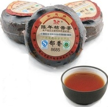 60pcs Aged Orange Fragances Puerh Tea Health Care Tea Good Quality Brand Tea chinese puer tea