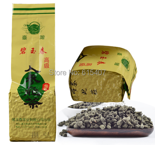 Ginseng oolong tea dongding oolong tea Chinese Ginseng 250 grams a pack tea Factory direct sales +gift Free shipping(China (Mainland))