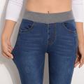 Brand 2016 Casual high Waist jeans Elastic Slim female Denim long Pencil Pants women skinny Jean