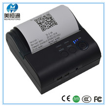 Buy MHT-8001 80mm Thermal Receipt bluetooth printer,Thermal bluetooth printer,Bluetooth android printer for $89.95 in AliExpress store