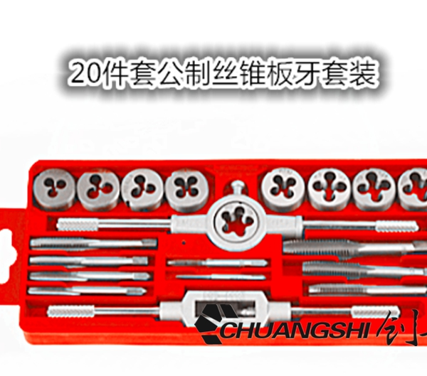 Cheap tap die Set Hardware Tools Hand twisted wire tapping wrench Banya metric wire tapping hand combination<br><br>Aliexpress