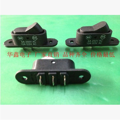The front face switch cooker switch cooker rice cooker rice cooker accessories electronic switch(China (Mainland))