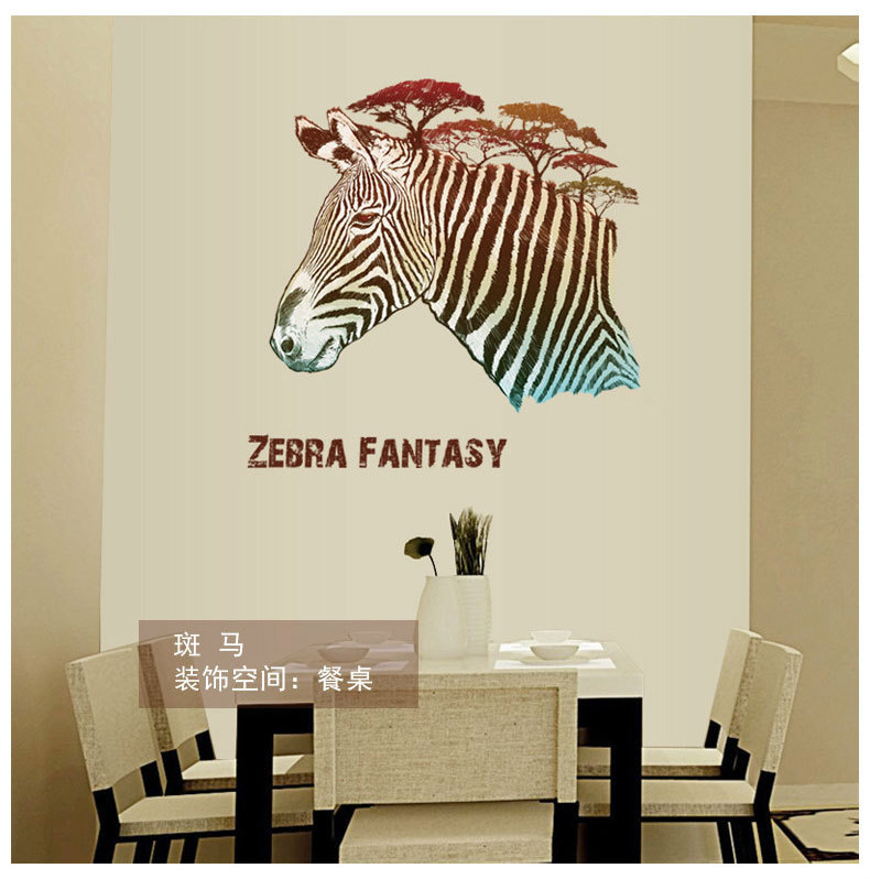 Zebra Wall Decor Bedroom 28 Images Zebra Wall Decor