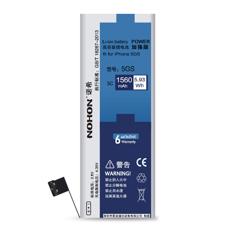 NOHON 1560mAh High Capacity New Battery For iPhone 5S 5C Built-in Replacement Batteries with Installation Tools(China (Mainland))