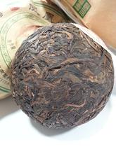100g REAL 2002 Yunnan Phoenix puer GREEN RAW tea BOWL TYPE