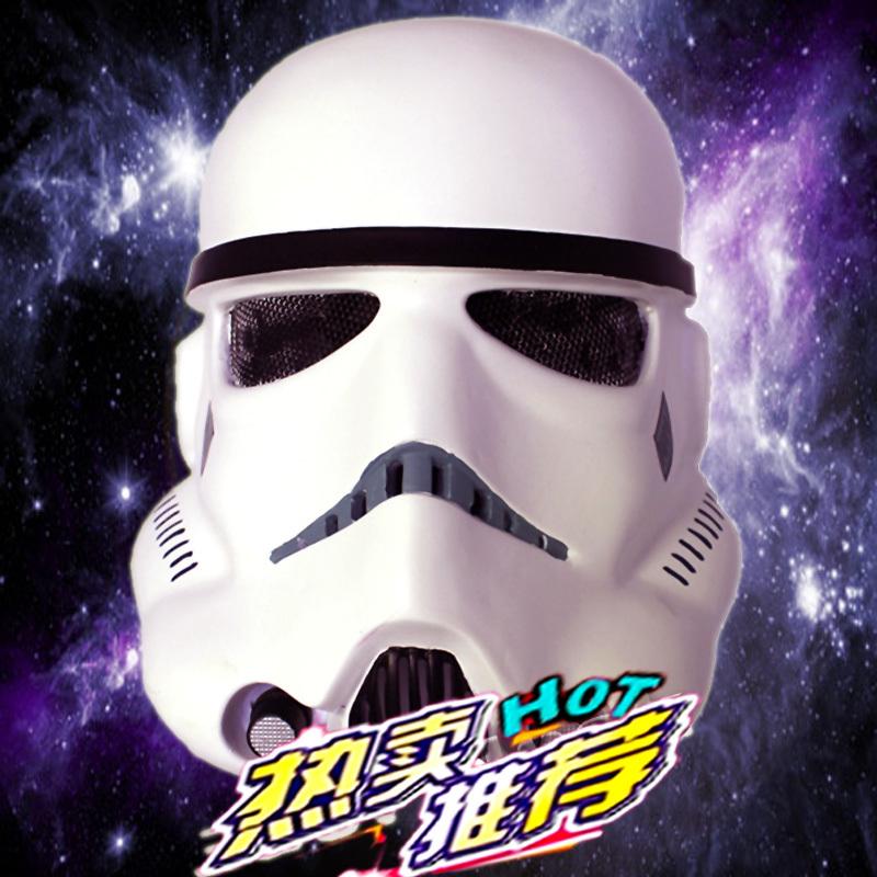 Star Wars White Mask Series Star Wars White