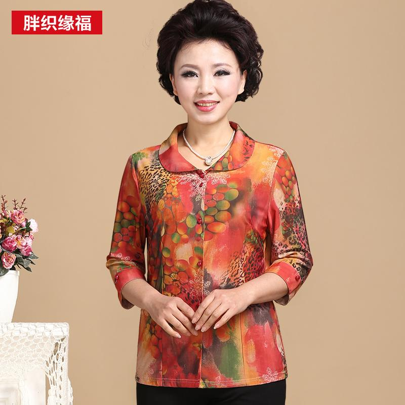 Old Lady Blouse Middle Age Women Tops With Sleeve Women'S