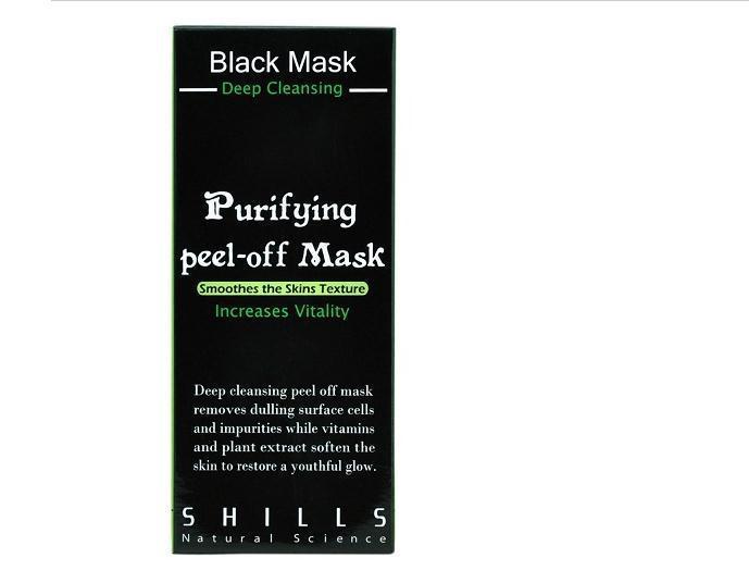 маска пленка с черной икрой