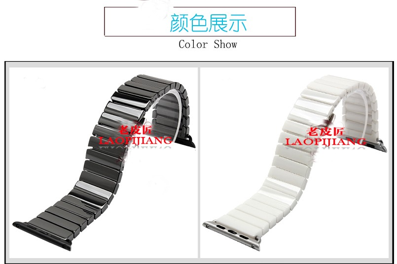 Laopijiang Applewatch Ремешок керамический материал Apple watch ремешок часы с черный и белый керамический Iwatch38/42 мм