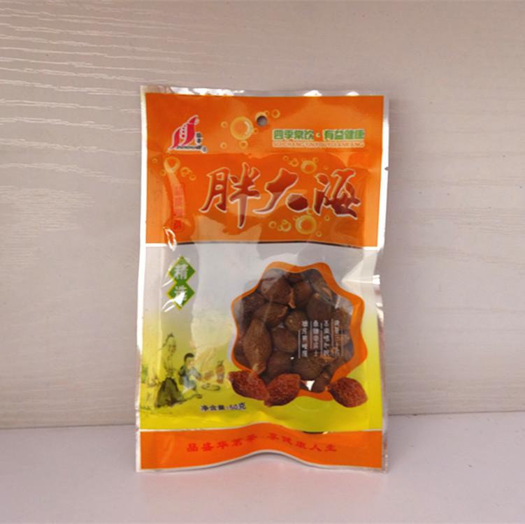 2015 Rushed Top Fashion Bag Cherry Bolsa Pang Dahai Bagged Tea Heat Lungs Dry Throat Pain For Cheap Wholesale Pharmacies(China (Mainland))