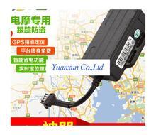Car gps locator tracker car vehicle electric anti- satellite remote control device