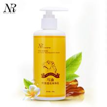 Horse oil silky body cream Hydrating anti-aging whitening body lotion Nourish skin Remove aged horns whitening body cream(China (Mainland))