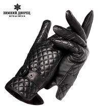 Новые осенние и зимние перчатки мужчины, натуральная Кожа, кожаные перчатки мужчин, мужские кожаные перчатки, кожаные перчатки мужчины белый, Бесплатная доставка(China (Mainland))