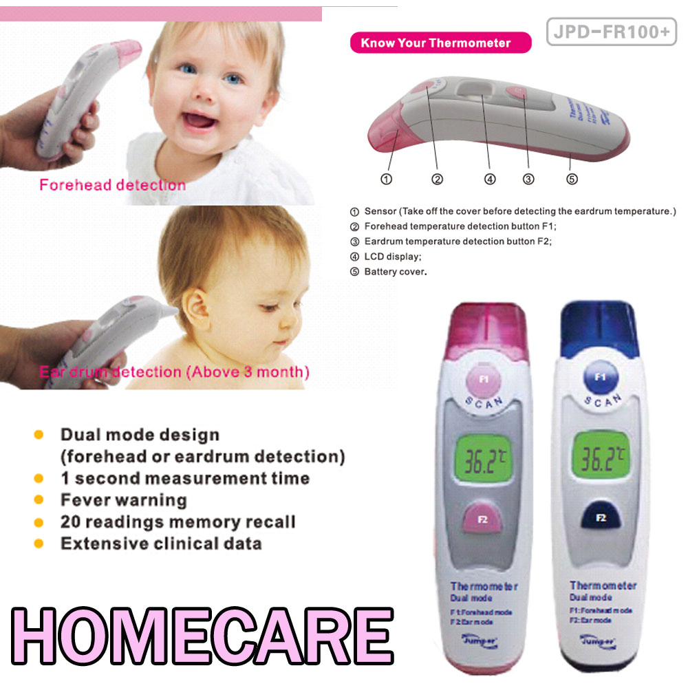 CE FDA Infrared Digital Thermometer Temperature Forehead Ear Two Modes safe for children Adult<br><br>Aliexpress