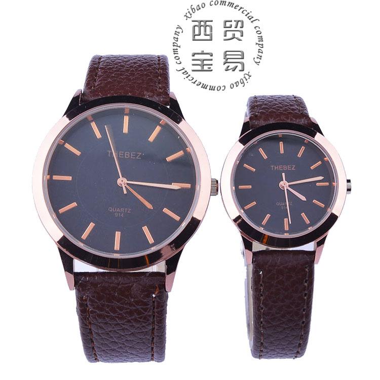 Sinobi Ladies Luxury Metal Men Women Unisex Gift Watch, white and black couple lovers wristwatch 914(China (Mainland))
