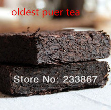 China Ripe Puer Tea Cake 250g Made in 1975 Chinese Naturally Organic Matcha Puerh Pu er