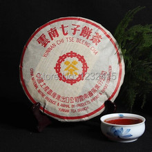Pu'er ripe tea 2005 tea bamboo shell tiles cooked above 250 g for five years Chen Hong brick Tea free shipping