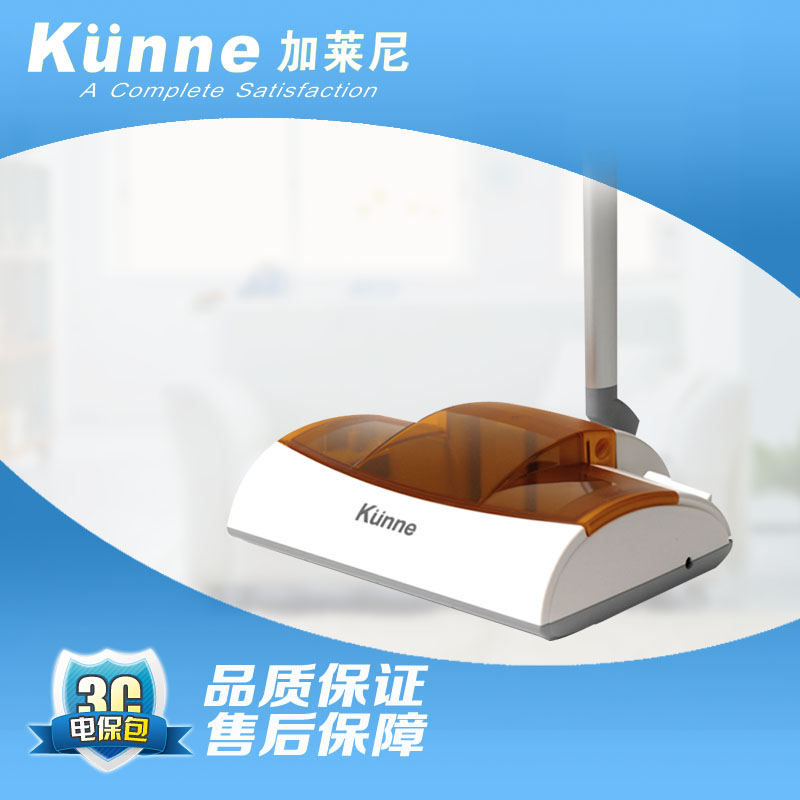Sweeper household electric sweeper lounged besmirchers rv-1035cr(China (Mainland))
