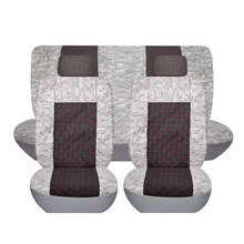 car seat covers cushion  sets 3mm 100%polyester composite embroidery car styling accessories five colors