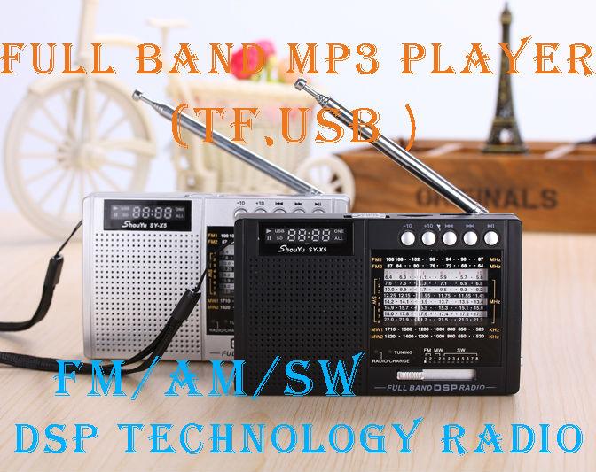 SY-X5 Full Band MP3 Player New high performance DSP radio technology FM/AM/SW radio(China (Mainland))