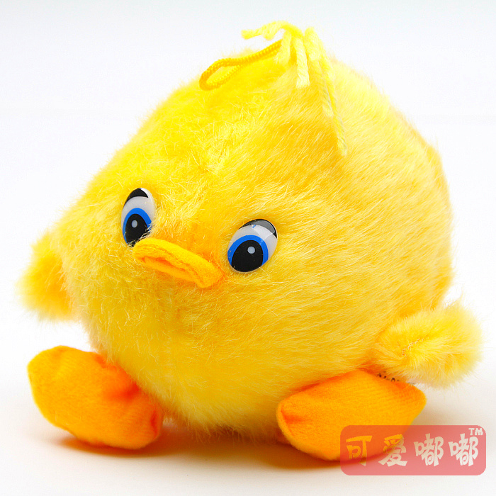 Plush toy little duck small toys for all ages small birthday gift for all ages