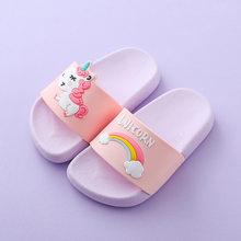 ילדי נעלי ילד ילדה נעלי קשת 2019 קיץ לפעוטות בעלי החיים ילדים מקורה תינוק נעלי בית PVC Cartoon ילדי נעלי בית(China)