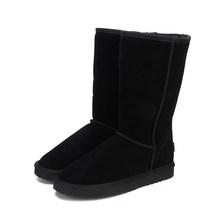 MBR kuvvet avustralya klasik bayan ayakkabıları yüksek kalite su geçirmez hakiki deri kar botları kürk kışlık botlar sıcak kadın botları(China)