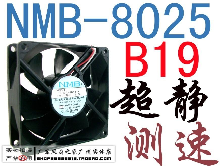 Nmb 8025 8 dual ball quiet computer case fan 3110kl-04w-b19(China (Mainland))