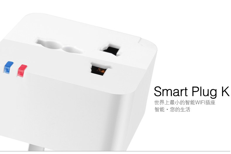 Smart wireless intelligent socket plug small k remote control switch wifi charge Freeshipping