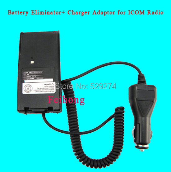 Car Radio Battery Eliminator Charger Adaptor For Icom Ic-v8 Ic-v82 A6 T3h F3gs F11(China (Mainland))