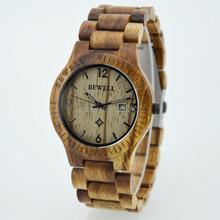 Brand new analog quartz men women wood watch slim designer 2015 wood watch orologio worldwide free shipping