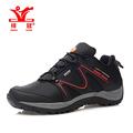 Original Outdoor Mountain Hiking Shoes for Men Waterproof Breathable Hardwearing Trekking Shoes Sneakers botas trekking hombre