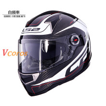 2016 new & hot cascos moto Ls2 ff396 carbon fiber full face motorcycle helmet dual visor airbags pump capacete de motociclistas(China (Mainland))