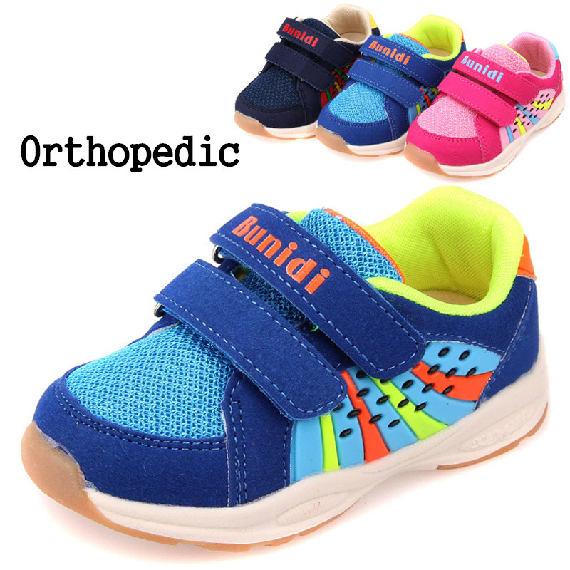 New Design 1pair KIDS FASHION Sport Sneakers Canvas Children Shoes,BRAND Fashion Girl shoes, Breathable Kids Shoes