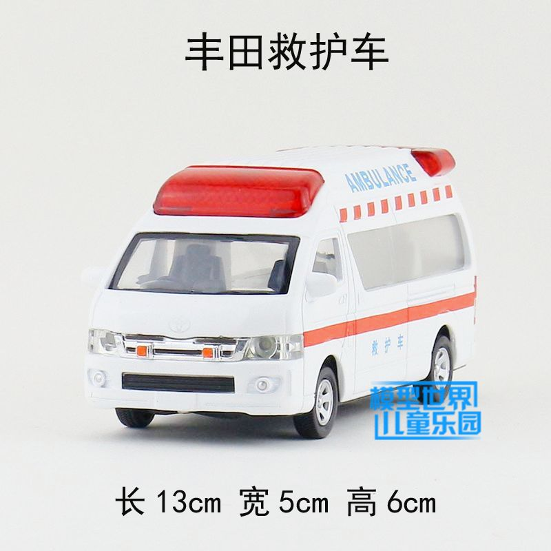 Brand New CAIPO 1/32 Scale Car Model Toys TOYOTA Ambulance Diecast Metal Flashing Musical Pull Back Car Toy For Gift/Kids(China (Mainland))