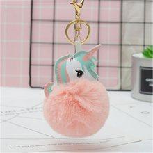 Anime cavalo brinquedo bonito metal unicórnio flamingo chaveiro brinquedo de pelúcia pingente feminino fofo pele pom pom chaveiro saco pendurar brinquedo de pelúcia(China)