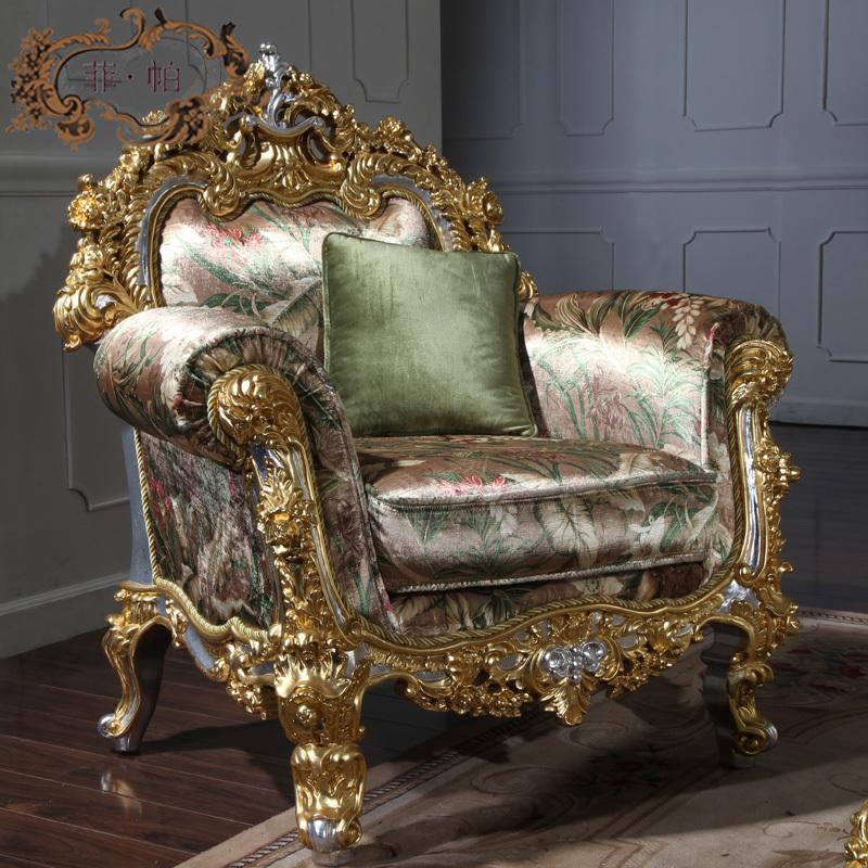 2016 Best Price New Design Modern Europe Fabric Sofa