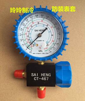 Гаджет   Refrigerant table tools R22 r134A low pressure single table valve(Inch thread) None Бытовая техника