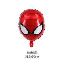 Avengers4 1 PCS Marvel Figuras Brinquedos Capitão América Homem de Ferro Hulk Spiderman Balões Foil Balões Festa de Aniversário Crianças Decoração(China)