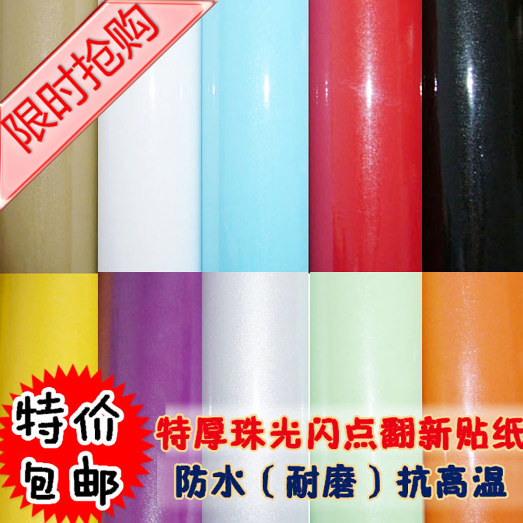 Thickening self adhesive paper waterproof paint kitchen for Waterproof wallpaper paste
