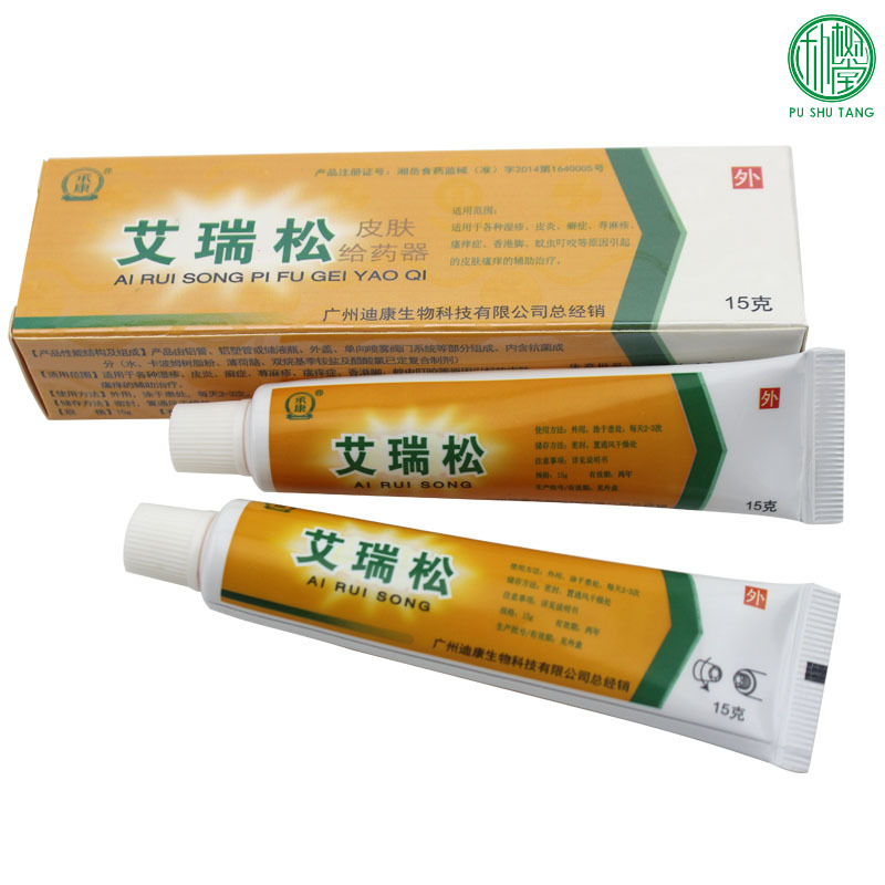 This therapeutic ointment is ideal to use on skin suffering from eczema and psoriasis 1