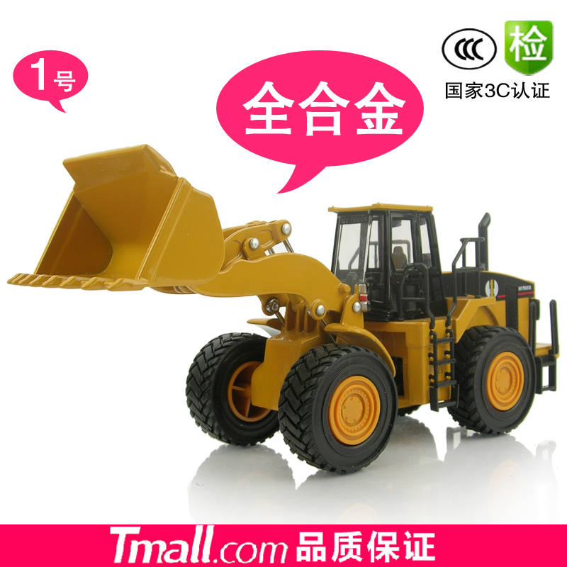 Toy full alloy engineering car large forkfuls loaders alloy car models toy(China (Mainland))