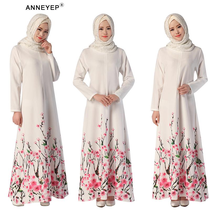 Каталог Платьев Мусульманской Одежды Женской Одежды
