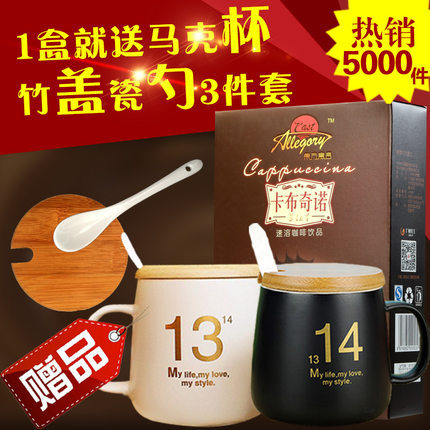 Oriental fable cappuccino triad instant yunnan small grain of coffee decoration cafetera gift cup cover and