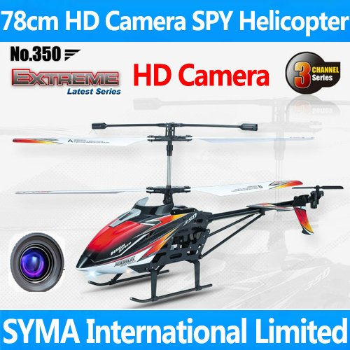 JXD 350V 78CM largest Newest 3.5CH 1500mAh GYRO HD Camera Video Huge Large Big RC Helicopter Alloy Metal LED Wholesale(China (Mainland))